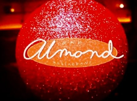 Gift Card Promo at Almond