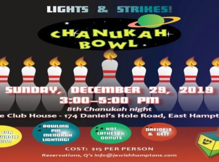 Lights & Strikes – Chanukah Bowl