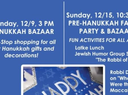Hanukkah Party and Gift Shop