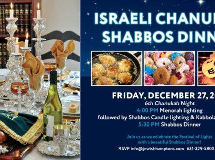 Israeli Chanukah Shabbat Dinner