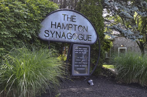 The Hampton Synagogue BY ERIN MCKINLEY