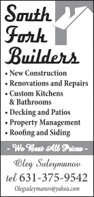 SOUTH FORK BUILDERS