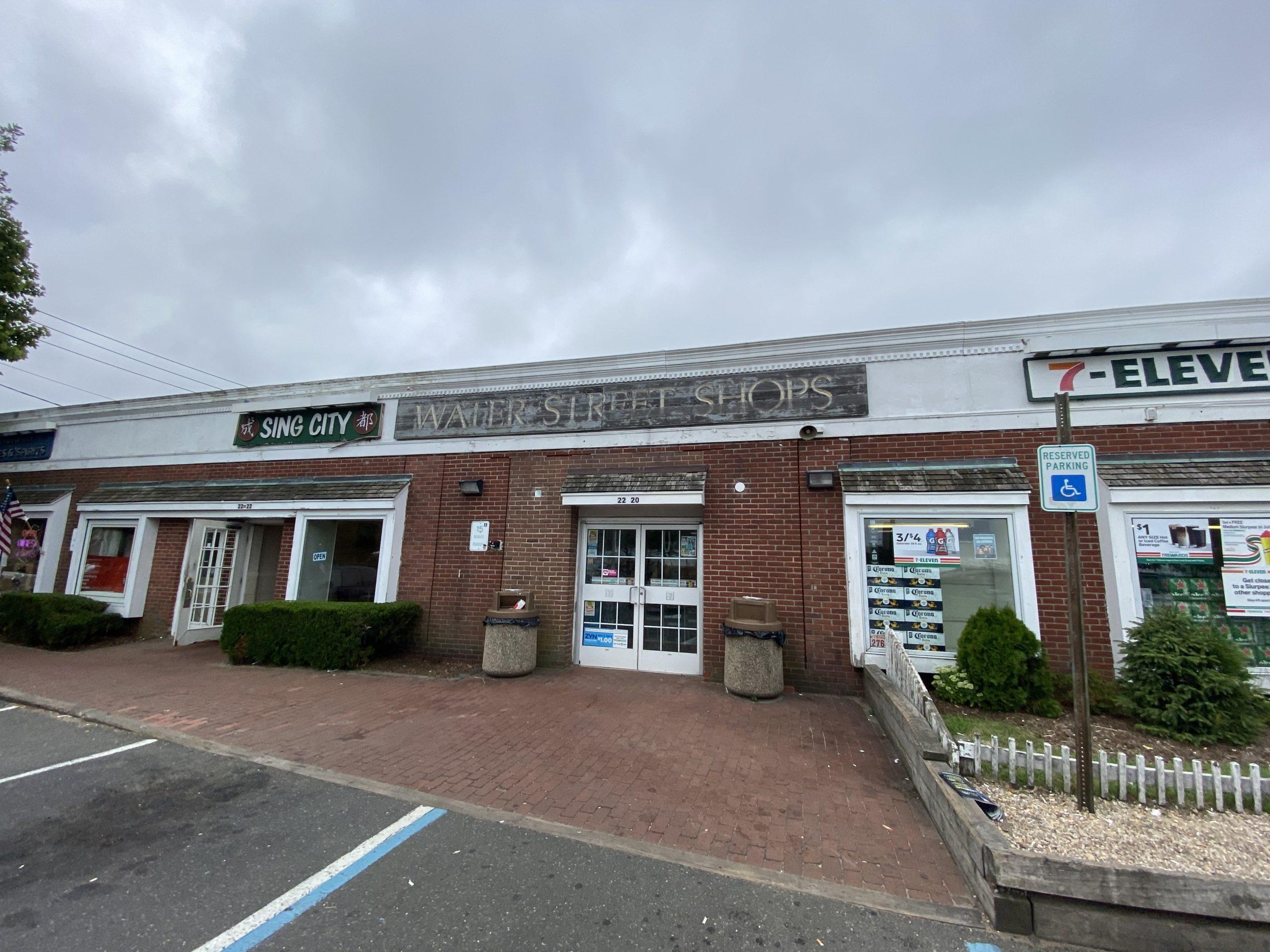 West Water Street Shops