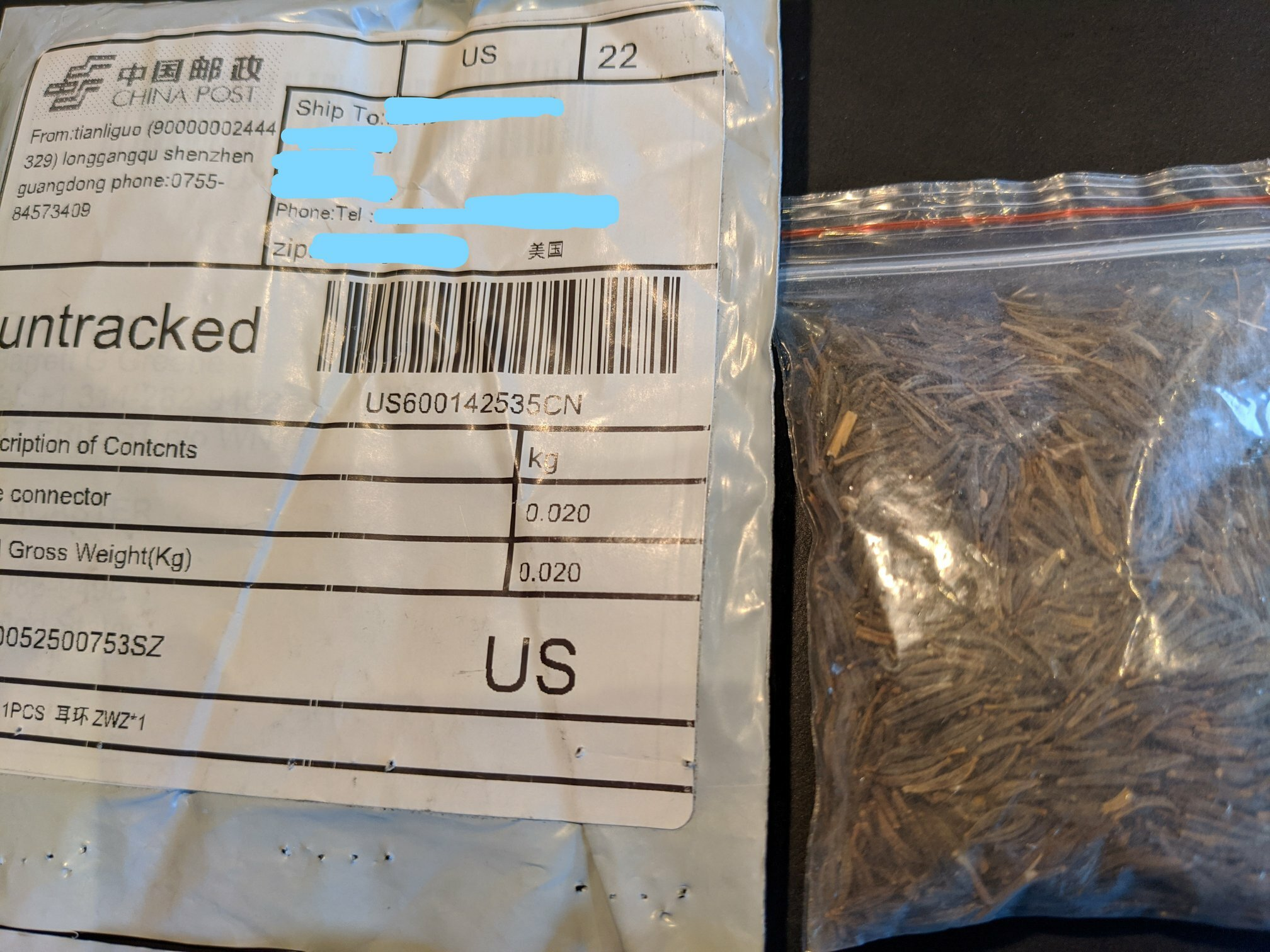 New York State residents have reported receiving mysterious seeds from China.