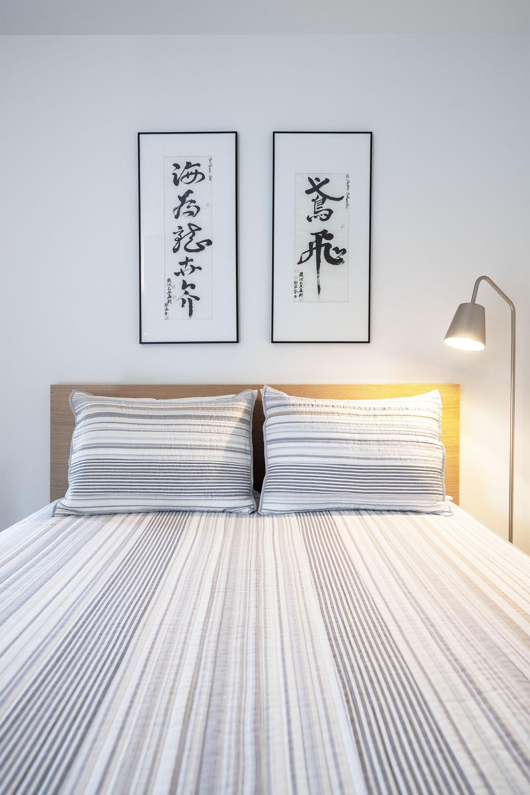 Calligraphy in the Milestone bedroom.